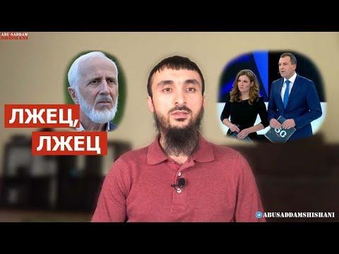 Пресс-секретарь Кадырова ЛЖЕТ
