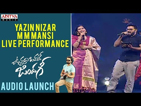 Yazin Nizar, M M Mansi Live Performance | Vunnadhi Okate Zindagi Audio Launch | Ram, Anupama