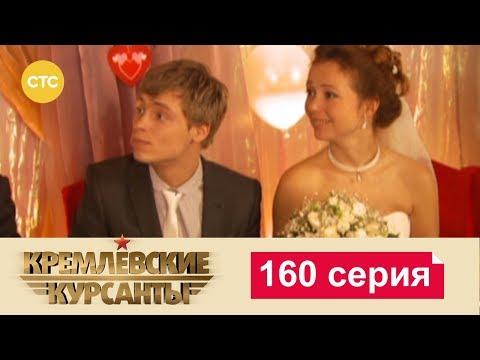 Курсанты (2004)   Военныей фильм