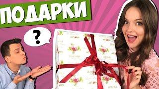ЧТО ВНУТРИ!? Распаковка подарка на 8 МАРТА! Идеи подарков на Международный Женский День