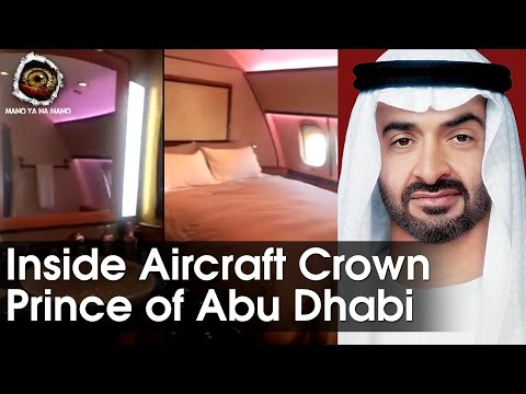 Leaked ! Inside Aircraft Crown Prince Of Abu Dhabi | Sheikh Mohammed Bin Zayed Al Nahyan