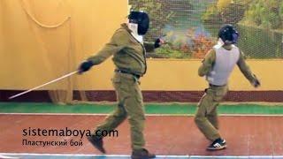 Sabre fencing No 1. Plastoon martial art, fighting system of Leonid Polezhaev.