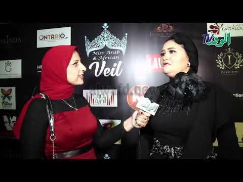 شاهد.. مصممة الأزياء مروة البغدادي: الثقافة شرط أساسي لإقتناص لقب ملكة المحجبات العرب في 2019  - 21:52-2019 / 4 / 18