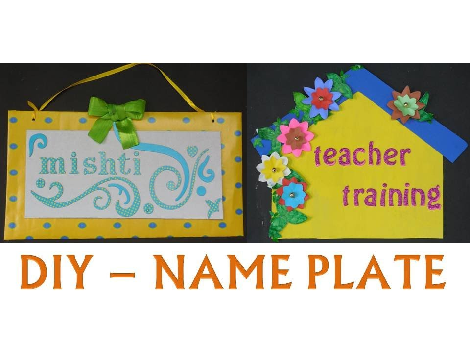 Diy How To Make A Name Plate Youtube