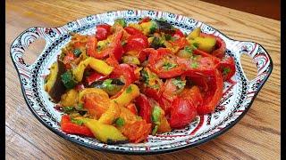 Eggplant Red Pepper Fry | Indian Vegan Recipe | Brinjal Fry