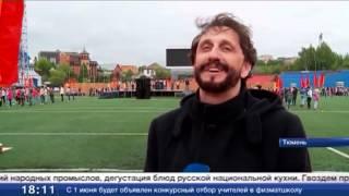 Первый областной фестиваль русской культуры: подготовка идет полным ходом