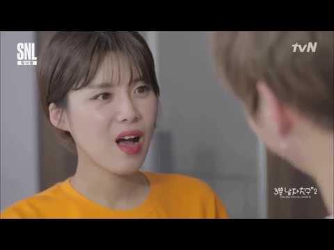 [ENG SUB/CC] WANNA ONE Kang Daniel 3 Minute Boyfriend | SNL 9 KOREA