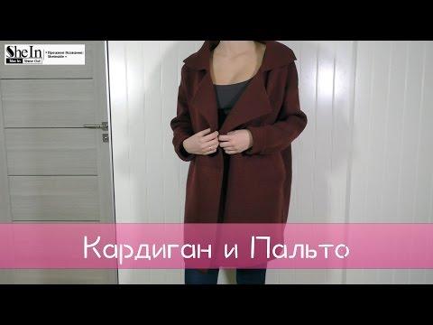Пальто из Китая. Покупки Алиэкспресс