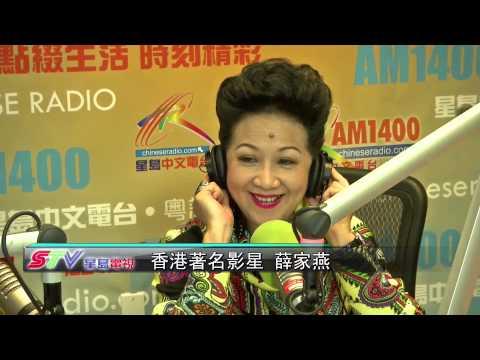 Xue Jiayan Interview011813.m4v