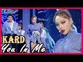 Images [HOT] KARD - You In Me, 카드 - 유 인 미 20171216