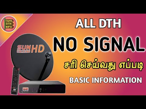 How to solve dth no signal problem tamil