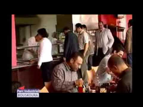 Chambre de Commerce Française au Maroc - YouTube - Chambre De Commerce Francaise Maroc