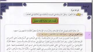 ЭКЗАМЕН. 40 УРОК. 2 ТОМ. Арабский в твоих руках.
