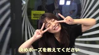 9nineの村田寛奈の一問一答です。 2013年と同じ質問をしてみました。 過...