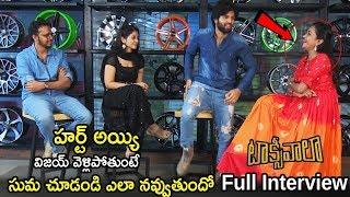 Vijay Devarakonda Suma Kanakala Diwali Special Interview   Taxiwala Movie   Life Andhra Tv