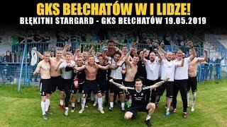 GKS Bełchatów w I Lidze!