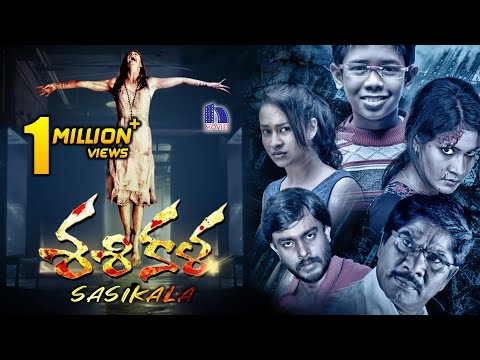 Sasikala (Mooch ) Telugu Full Movie ||...
