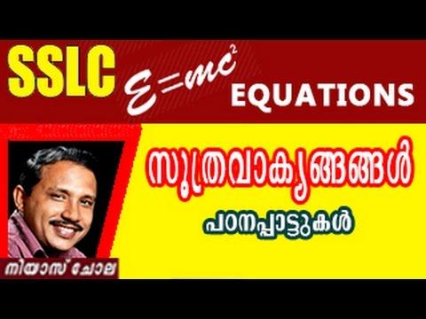 EQUATIONS  : S S L C