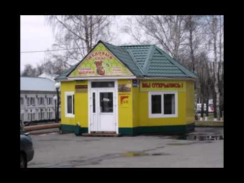 Фильм про Киселевск