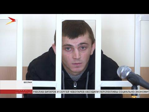 Новости Осетии   26 февраля 2020