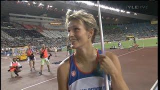 Women's Javelin Throw - Osaka 2007 - 50 fps