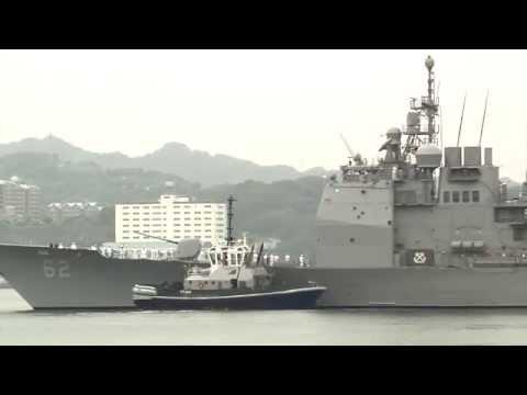 USS Chancellorsville (CG 62) Arrives At Yokosuka, Japan