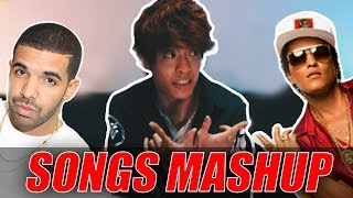 Finesse & God's Plan Songs Mashup | Gong Bao
