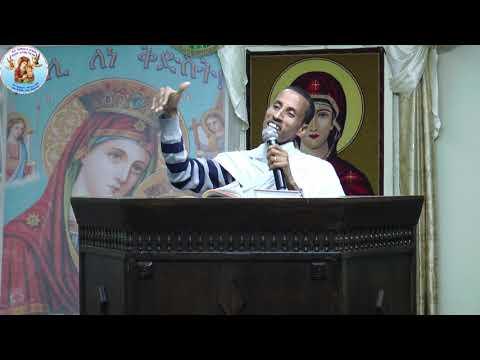 ብርሃን (ዮሓ 1፡9) Eritrean Orthodox Tewahdo Church New Sbket 2020