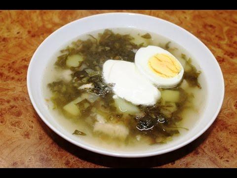 Щавелевый суп с