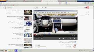 الحلقه 4 : كيفية تحويل اي فديو يوتيوب الى صيغة ام بي 3