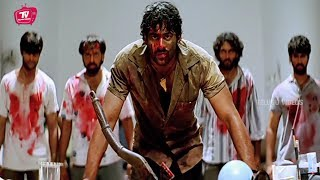 Rebel Star Prabhas Recent Blockbuster Action Scene | #Prabhas | Telugu Movies | Telugu Videos