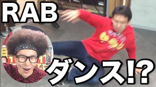 チャンネル登録はこちら → http://goo.gl/AI0Lri 】 秋葉原のダンスチー...