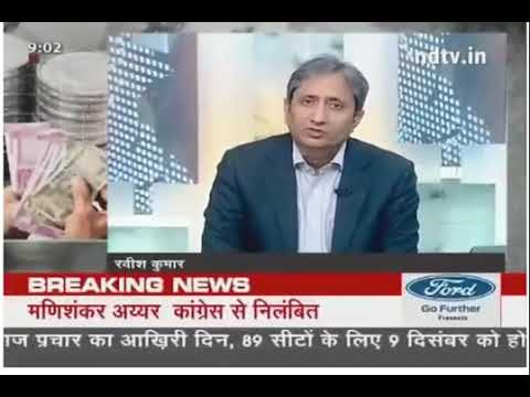 "HARD EARNED MONEY IN BANK ACCOUNT NOT SAFE?? NEW LAW  ""FDRI"" BILL. Watch Ravish Kumar NDTV"