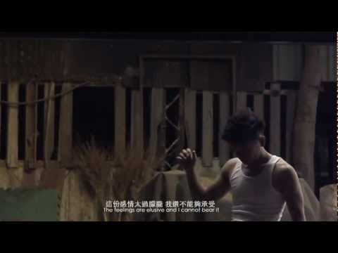 Suming舒米恩「別在都蘭的土地上輕易的說著你愛我」HD官方版MV