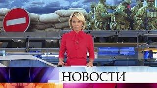 Выпуск новостей в 18:00 от 29.10.2019