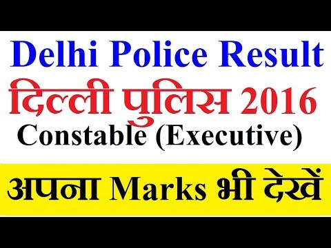 Delhi Police Constable GD Result 2016 - SSC Delhi Police Male / Female Constable Executive
