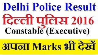 Delhi Police Constable GD Result 2016 - SSC Delhi Police Male / Female Constable Executive