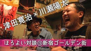 数え切れない出演本数で、今や日本映画界に不可欠な存在となった川瀬陽...
