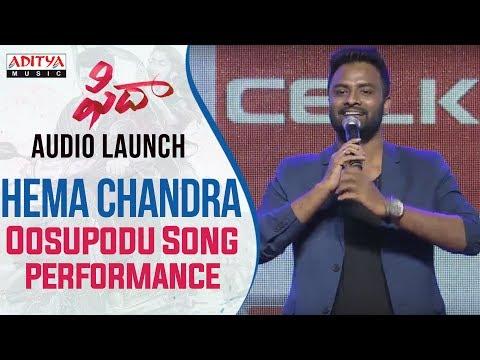 HemaChandra Oosupodu Song Performance At Fidaa Audio Launch | Varun Tej, Sai Pallavi