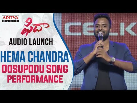HemaChandra Oosupodu Song Performance At Fidaa Audio Launch | Varun Tej, Sai Pallavi