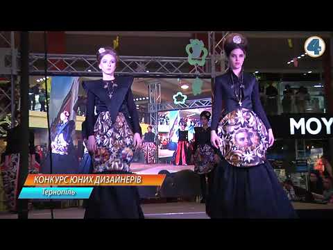 TV-4: Молоді дизайнери одягу України презентували свої колекції у Тернополі