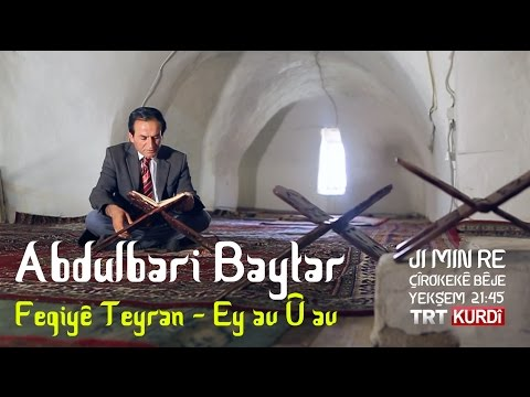 Feqiyê Teyran - Ey av û av (Abdulbari Baytar)