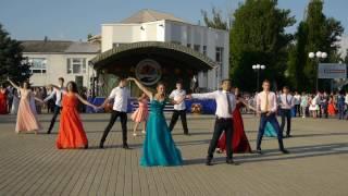 Школьный вальс 2016 (КСОШ №2) Краснодон(
