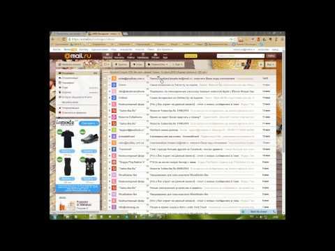 Как принять перевод Webmoney в Keeper Classic