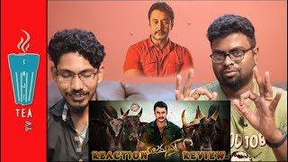 Yajamana Trailer Reaction | Kannada | Darshan Thoogudeepa