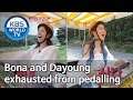 Bona and Dayoung exhausted from pedalling [Battle Trip/2019.07.21]