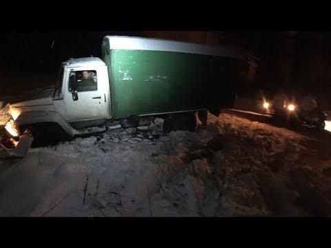 УАЗ Патриот вытаскивает грузовик Садко.