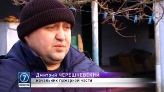 видео Угарный газ убил трех мужчин на Ставрополье