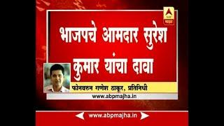 बंगळुरु : भाजपला सत्तास्थापन करण्यासाठी राज्यपालांकडून आमंत्रण