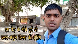 Bargad ka ped karan arjun movie shooting location jaipur part  13